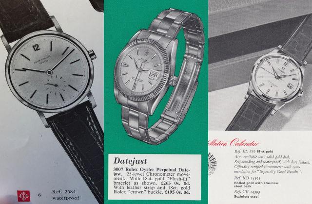 1962 retail blog