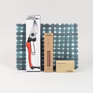 Gift Set for Gardeners - 2