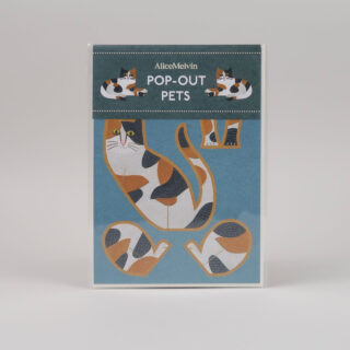 Pop-Out Pets by Alice Melvin - Cat