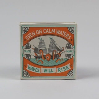 Big Box of Matches - Calm Waters