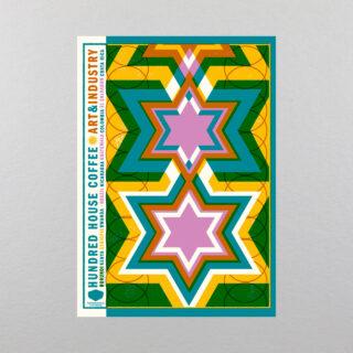 Art & Industry Print - Burundi
