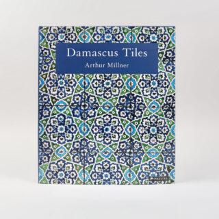 Damascus Tiles - Arthur Millner