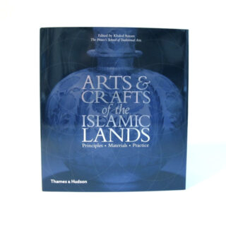 Arts Crafts Of The Islamic Lands Bbbacil