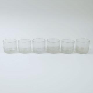 Set of 6 Coloured Glass Tea Lights - Frost