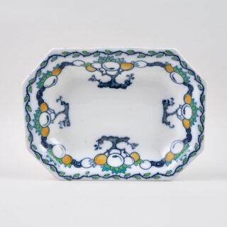 Chandos Vintage Bowl