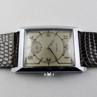 Cyma Ref. 1528 steel and chrome vintage wristwatch, circa 1940