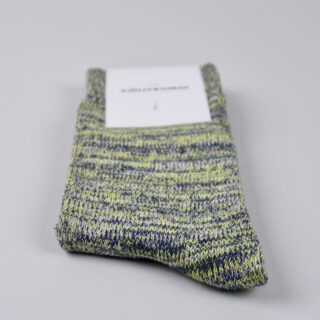 Men's Socks - Relax Chunky Knit - Warm Grey/Soft Grey/Bright Yellow/Navy