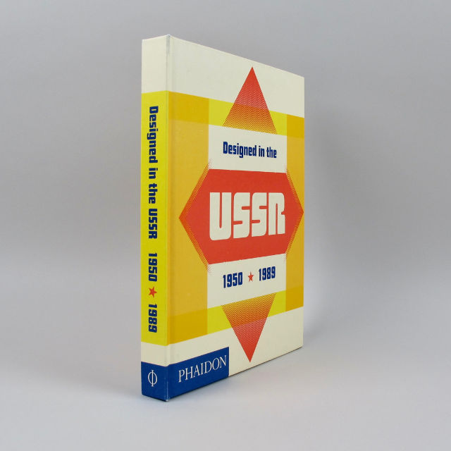 Designed in the USSR: 1950 - 1989