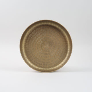 Small Hammered Brass Tray