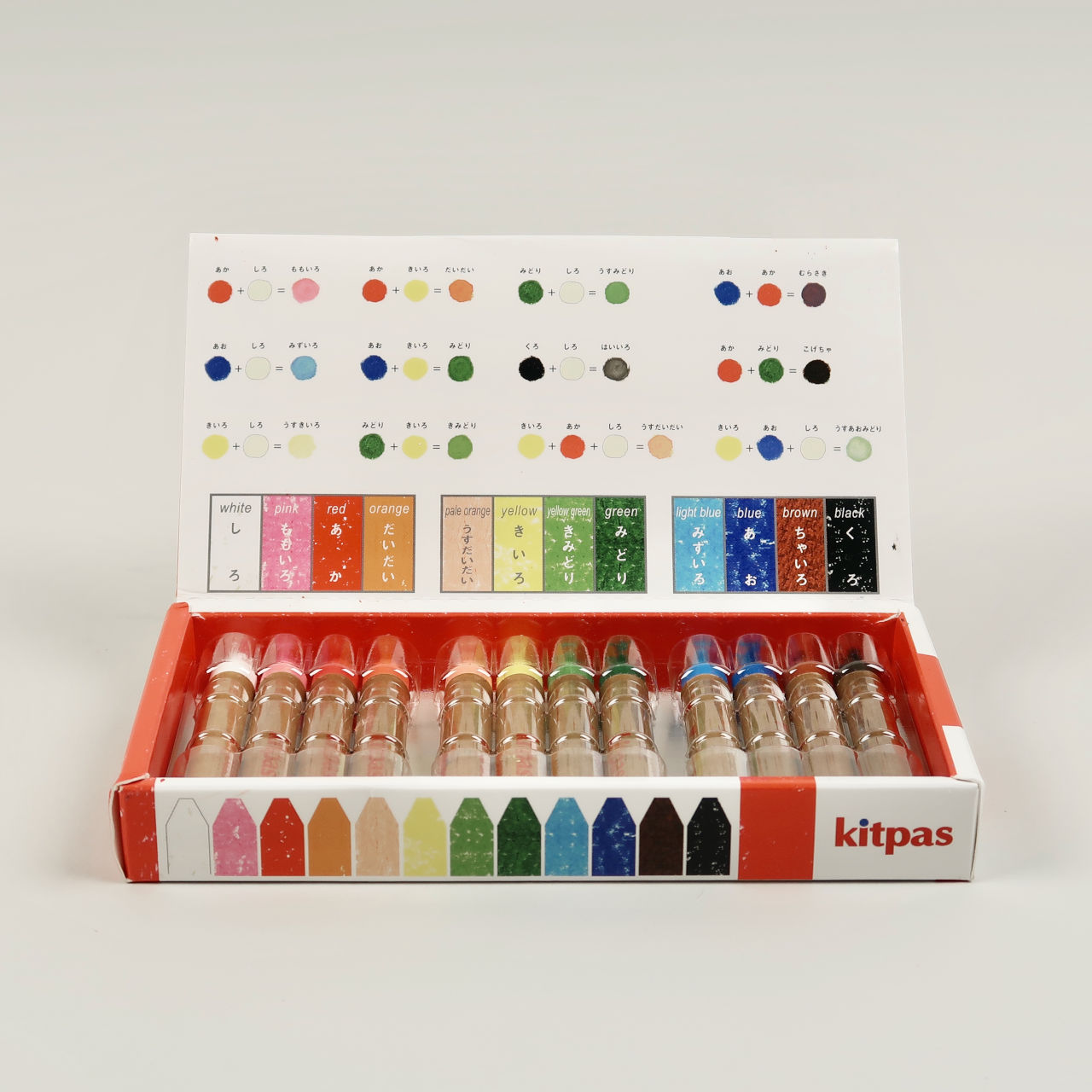 Kitpas Crayons - Medium - 12 Colours