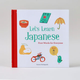 Let's Learn Japanese - Aurora Cacciapuoti
