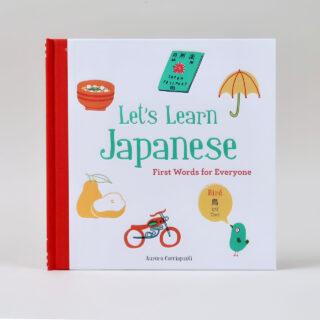 Let's Learn Japanese - Aurora Cacciapuoti