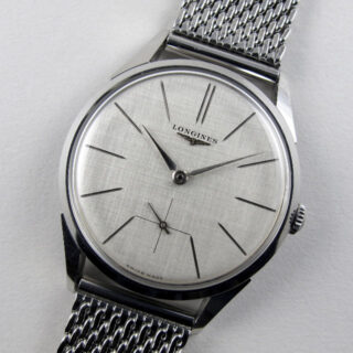 Longines Ref. 7111 -1 steel vintage wristwatch, circa 1959