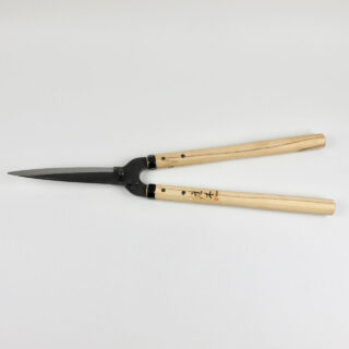 Japanese Garden Shears with Leather Sheath