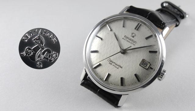 omega-seamaster-de-ville-ref-166-020-steel-vintage-wristwatch-circa-1965-wwosdva1-blog