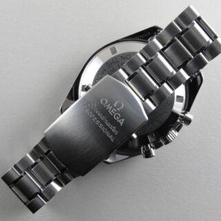 "Omega Speedmaster Professional Ref. 3570.5000 ""Full Set"" steel chronograph wristwatch, sold in 2013"