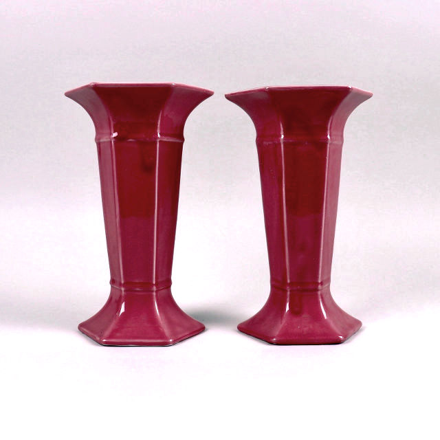 Pair of Art Deco Style Pink Vases