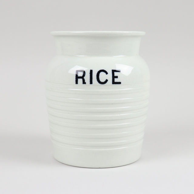 Vintage Kitchen Jar - Rice