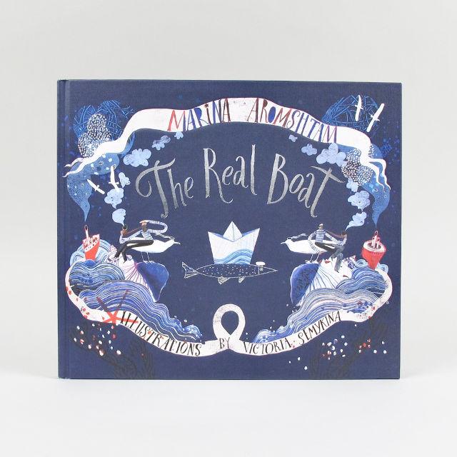 The Real Boat - Marina Aromshtam & Victoria Semykina