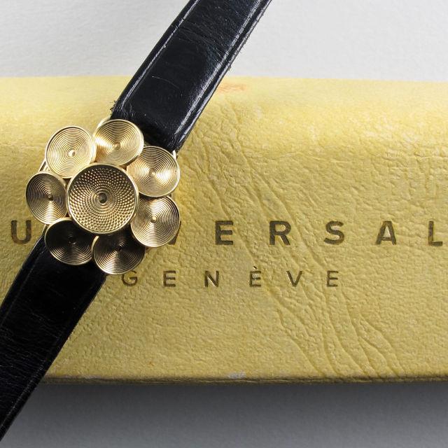 Universal Ref. 165121 18k gold vintage wristwatch, circa 1951